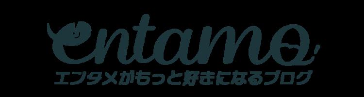 『凪のお暇』9話感想:中村倫也、凪ちゃんだけのちぎりパンになる!と告白…合鍵全力回収(ネタバレ)