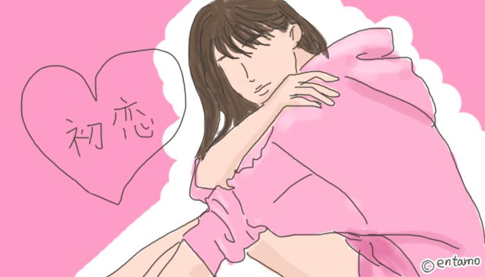 ドラマ『初めて恋をした日に読む話』