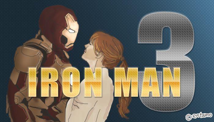 『アイアンマン3』